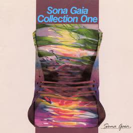 Sona Gaia Collection One 1990 Various Artists