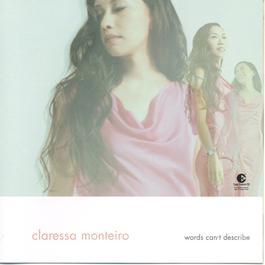 Words Can't Describe 2003 Claressa Monteiro