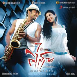 7th Sense (Original Motion Picture Soundtrack) 2011 Harris Jayaraj