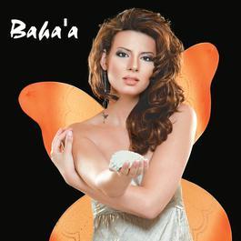 Baha'a Al Kafi 2006 Baha'a