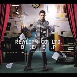Reality Co. Ltd. 2008 吳浩康