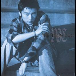 My Attitude 2007 謝霆鋒