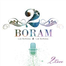 2love 2011 2Boram