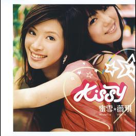 Kissy 2005 蜜雪薇琪