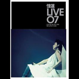 憶蓮 Live 07 2014 林憶蓮