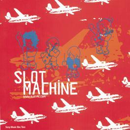 Slot Machine 2016 Slot Machine