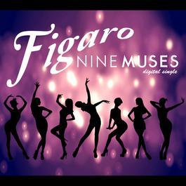 Figaro 2011 NINE MUSES