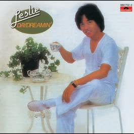 Daydreamin' 1978 張國榮