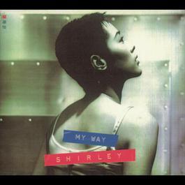 My Way 1990 關淑怡