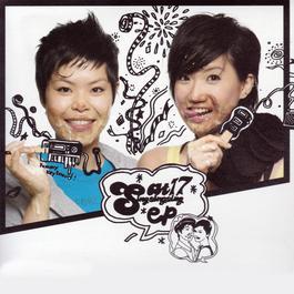 Sing Sing Sing 2006 at17