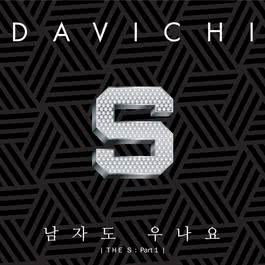 THE S  Part 1 2012 Davichi