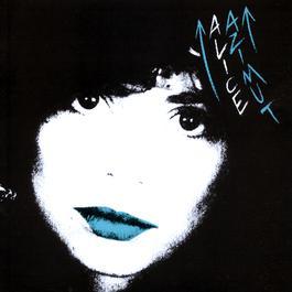 Azimut 1982 Alice(歐美)