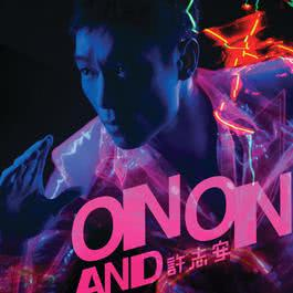 On And On 2011 許志安