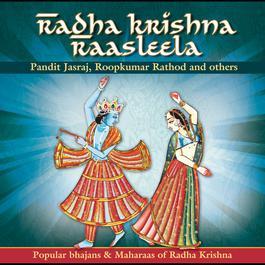 Radha Krishna Raasleela 2008 Pt. Jasraj