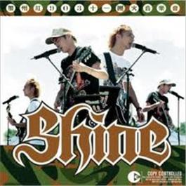 Shine 加州紅903十一團火音樂會 2004 Shine