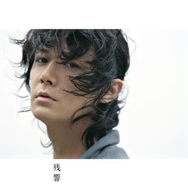 Zankyou 2014 福山雅治