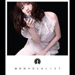 Vocalist 2011 林欣彤