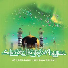 Nikmat Hari Mulia 2005 Aziz Ahmad