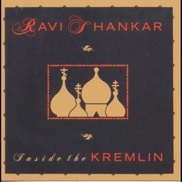 Inside The Kremlin 1989 Ravi Shankar