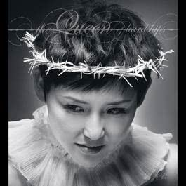 Queen of Hardships 2009 劉美君
