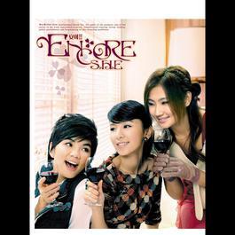 Encore 2004 S.H.E