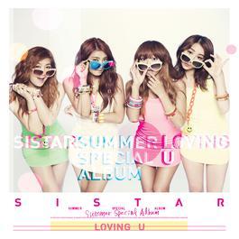 Summer Special 'Loving U' 2012 SISTAR
