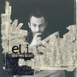 Now The News 2006 Eli