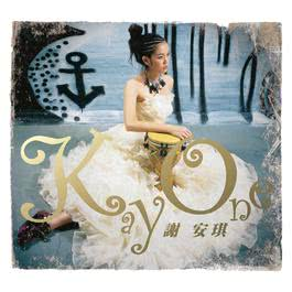 Kay One 2005 謝安琪