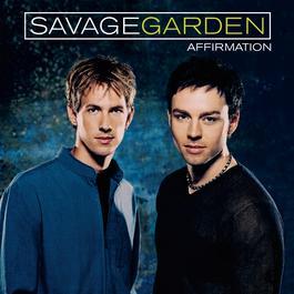 認定 2001 Savage Garden