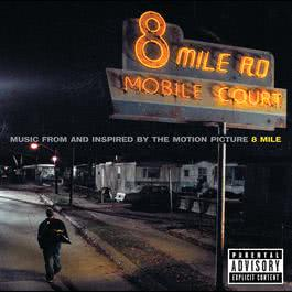8 Mile 2002 Various Artists