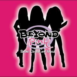 Beyond Pink 1998 Beyond Pink
