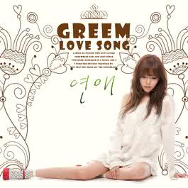 Love Song 2012 金娜琳