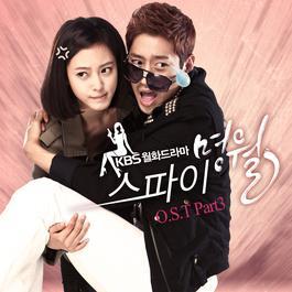 Spy MyeongWol O.S.T Part.3 2011 間諜明月