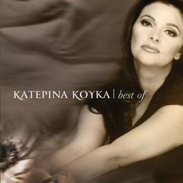 Mikonos 1995 Katerina Kouka
