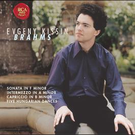 Brahms 2016 Evgeny Kissin