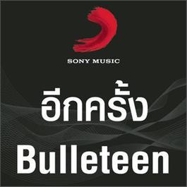Jolin 純真年代 - 蔡依林 1999-2001 全記錄 2003 蔡依林