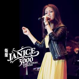 Janice 3000 Day & Night Concert 2012 衛蘭