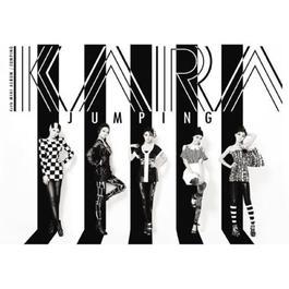 Jumping 2010 KARA