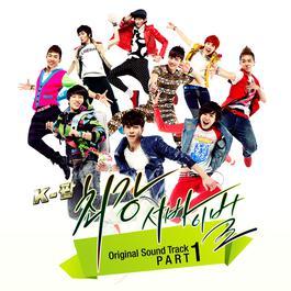K-POP The strongest Survival OST Part.1 2012 K-POP最強生死戰