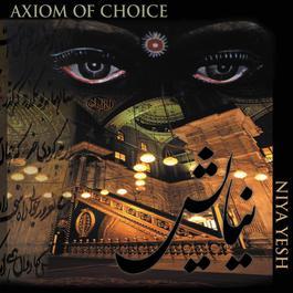 Niya Yesh 2000 Axiom Of Choice