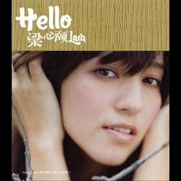 Hello 樑心頤 2010 梁心頤