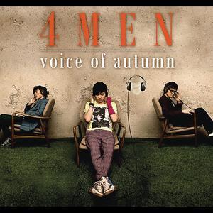 Voice of Autumn 2017 4MEN