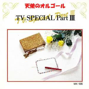 Angel's Music Box的專輯Tv Special Part III