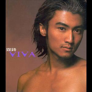 霆鋒 Viva 2000 謝霆鋒