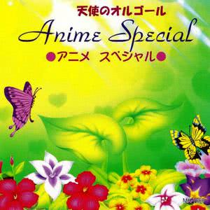 Angel's Music Box的專輯Anime Special