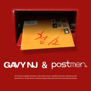 Cleaning 2012 Gavy NJ; Postmen