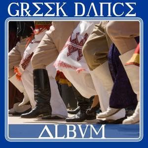 Greek Dance Album