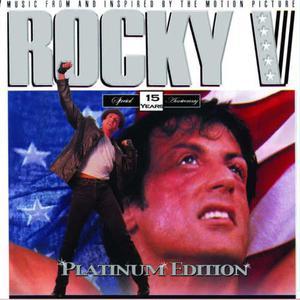 Various Artists的專輯Rocky V, 15 yr. Aniv. Soundtrack
