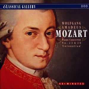"Svetlana Stanceva的專輯Mozart: Piano Concertos Nos. 23 & 26 ""Coronation"""