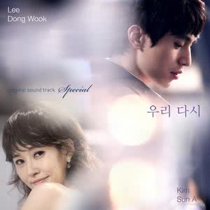 Scent Of A Woman OST Special 2011 女人的香氣